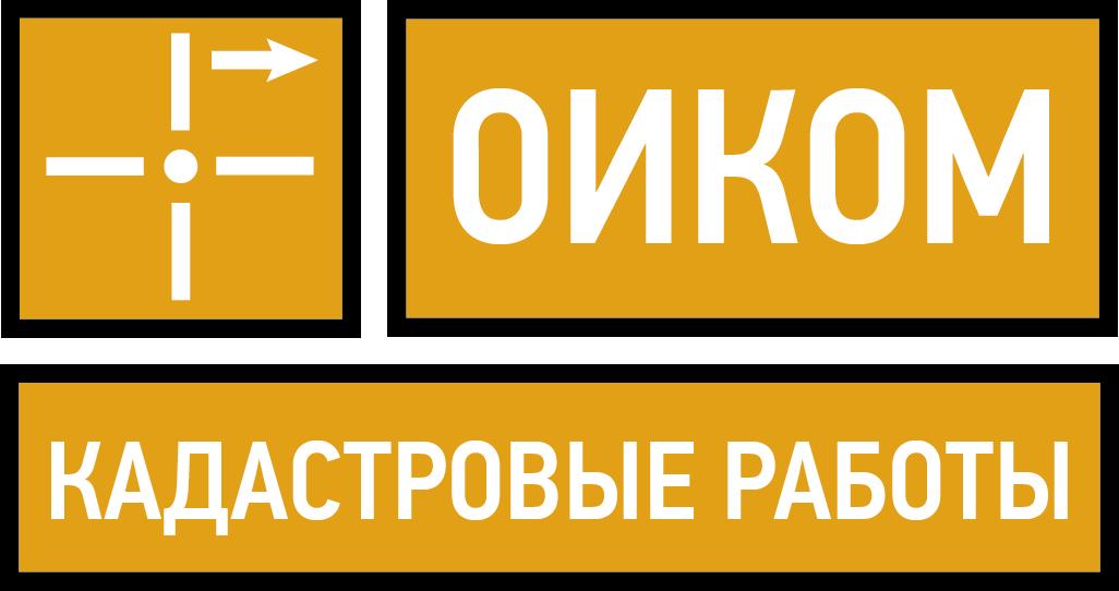 ООО ОИ КОМ